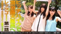 1pondo – Drama Collection – 081612_407 – Nozomi Koizumi
