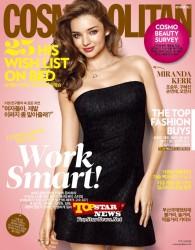 Cosmopolitan Magazine (2012) Korea