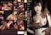 EMPIRE Vol.3 – Black Jesus – Kotone Amemiya (EMP-003) 01