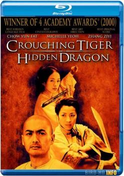 Crouching Tiger, Hidden Dragon 2000 m720p BluRay x264-BiRD