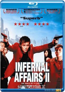 Infernal Affairs II 2003 m720p BluRay x264-BiRD