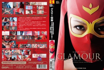 GOMK-05 Glamour Mask - The suspect is a beautiful female student who wears men's clothes. Reveal her sexy body underneath the uniform!