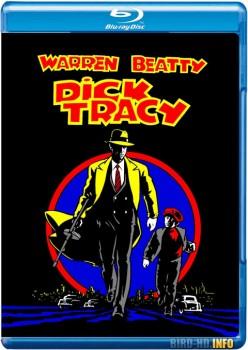 Dick Tracy 1990 m720p BluRay x264-BiRD