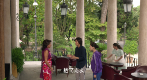 Download Hotaru the Movie: It's Only a Little Light in My Life 2012 BluRay 720p DTS x264-CHD