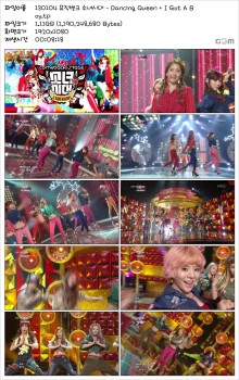 Download Kpop Live 20130104 1080i HDTV