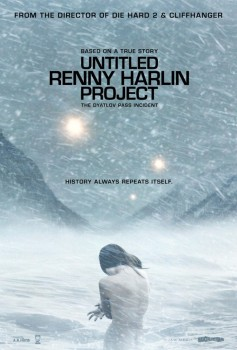 ������� ������� / Untitled Renny Harlin Project (2013)