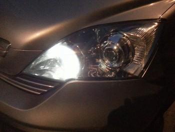Honda CR-V di cingo89 - Pagina 2 944cd6230964515