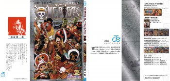One Piece Movie Z (Movie 12) - Seite 16 48ef3c233835642