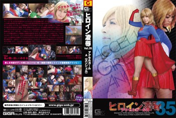 TRE-35 Heroine Insult Vol.35 - Accel Girl A(Angel)