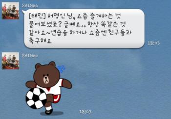 [Trad] SHINee - LINE Chat Session 262e1b237485264