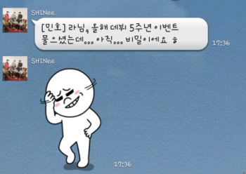 [Trad] SHINee - LINE Chat Session 473393237485090