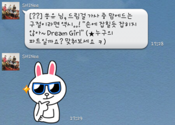 [Trad] Evento oficial LINE do SHINee - ON-AIR CHAT D80a92238009469