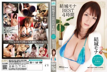 Yuuki Mona (GAS 234)   Mona BEST 4 Hours Yuki 2012 02