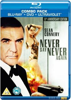 James Bond 007: Never Say Never Again 1983 m720p BluRay x264-BiRD