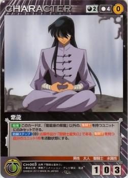 Saint Seiya Ω (Omega) crusade card V2 3b4015245062541