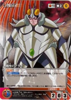 Saint Seiya Ω (Omega) crusade card V2 C1b924245062793