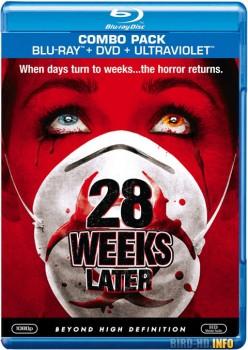 28 Weeks Later 2007 m720p BluRay x264-BiRD