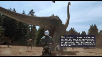 我的世界之侏罗纪公园