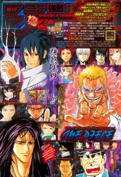 [Grand Line News] Tổng hợp thông tin các Chapter One Piece E94046250513120