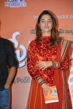 Tamanna Bhatia in traditional Indian Suit at 'Premalo Padite' movie audio launch event