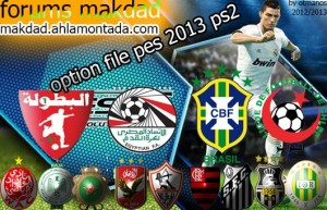 Option file arab pes 2013 ps2 by otmanos