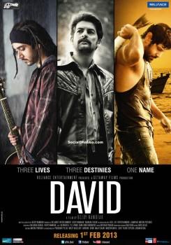 ����� / David (2013)