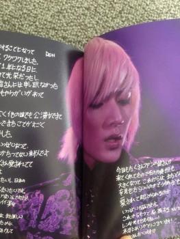 [TRAD/TRANS] Mensagem do Ren no Photobook do DVD, NU'EST Show Time Aa165d258132940