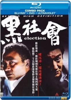 Election 2005 m720p BluRay x264-BiRD