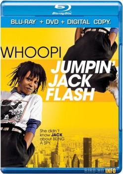 Jumpin' Jack Flash 1986 m720p BluRay x264-BiRD