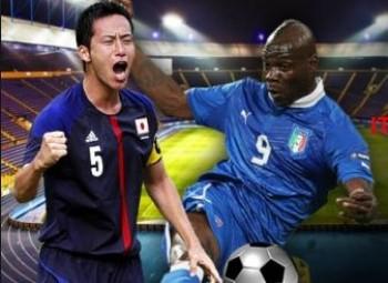 Jepang vs Italia, Piala Konfederasi