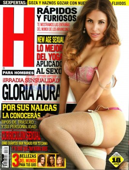 Gloria Aura Revista H Mexico Julio 2013