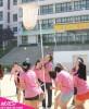 [PICS] Atualização da NU✩PAPA - JRON'S Day F02b0e262792632
