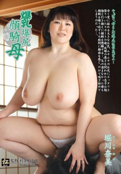 Sex photo Mature asiansex vids