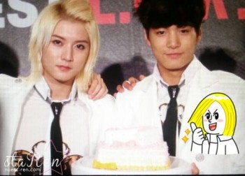 [PICS] 130720 NU'EST Press Conference for ㄴㅇㅅㅌ Tour in Taipei. B9b635266735932