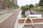รูปโป๊ทางบ้าน xxx สาวสวยช่างใจกล้าหน้าด้านแก้ผ้าโชว์หีเอาท์ดอร์ที่หน้าสำนักงานประจำท้องถิ่น