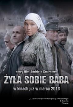 Polski plakat filmu 'Żyła Sobie Baba'