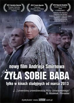 Przód ulotki filmu 'Żyła Sobie Baba'