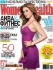 Women�s Health �9 (�������� 2013) PDF