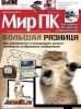 ��� �� �9 (�������� 2013) PDF