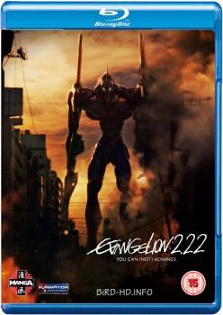 Evangelion 2.22: You Can (Not) Advance 2009 m720p BluRay x264-BiRD