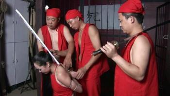 LSM Beheading