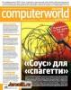 Computerworld �23 (�������� 2013 / ������) PDF