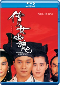 A Chinese Ghost Story 1987 m720p BluRay x264-BiRD