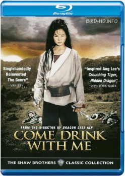 Come Drink with Me 1966 m720p BluRay x264-BiRD