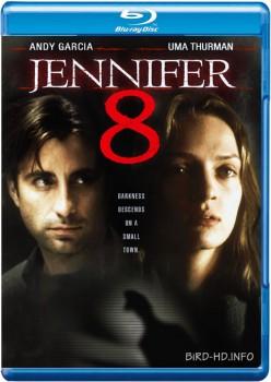 Jennifer Eight 1992 m720p BluRay x264-BiRD