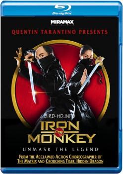 Iron Monkey 1993 m720p BluRay x264-BiRD
