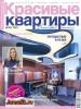 �������� �������� �9 (�������� 2013) PDF