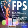FPS �27 (2013) PDF