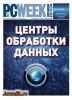PC Week �15-16 (������ 2013 / �������) PDF