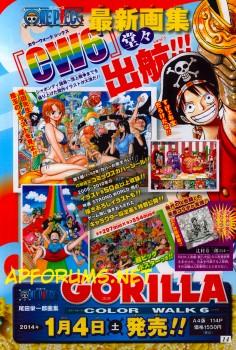 Sammelthread für kleinere News aus Japan 0a6f9c294414039